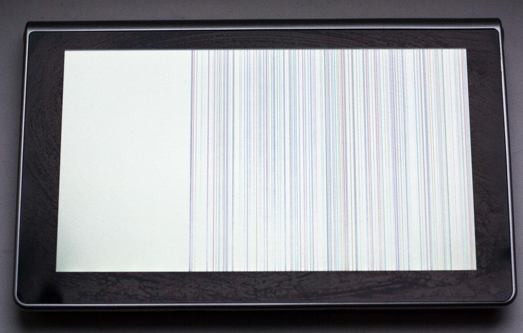 белый экран при запуске программ