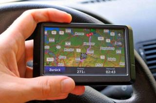 Как пользоваться навигатором