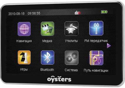 навигатор oysters chrom 2500