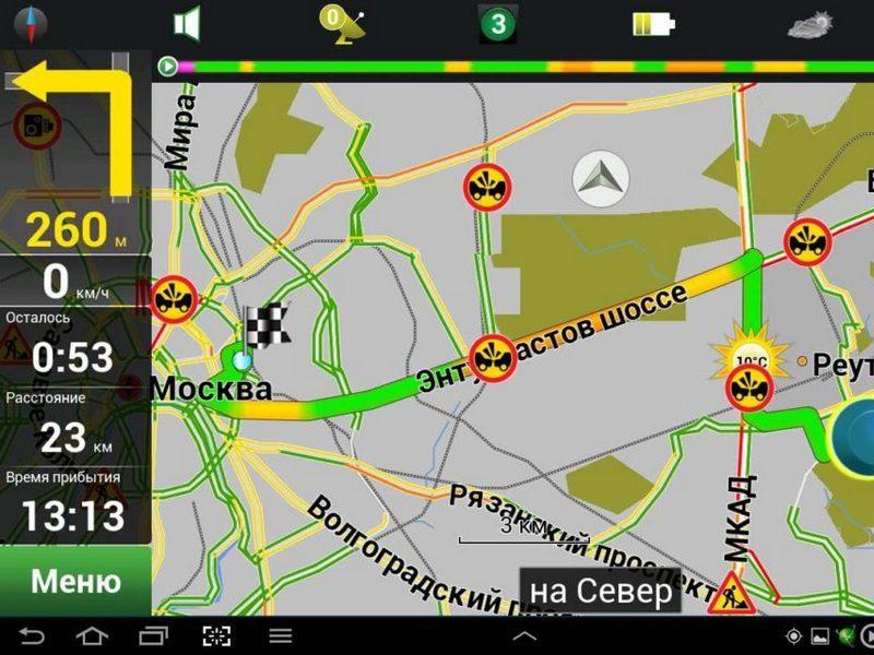 Карты для навигаторов Навител